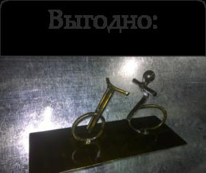 Кузницы Урала: Цена < Ценность